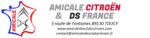 logo Amicale des Clubs Citroën & DS France